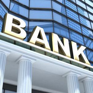 Банки Тереньги