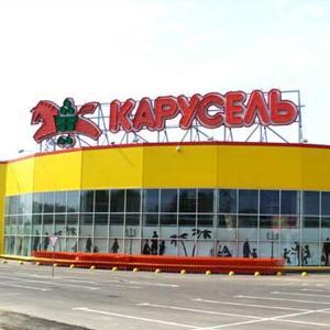Гипермаркеты Тереньги