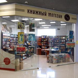 Книжные магазины Тереньги
