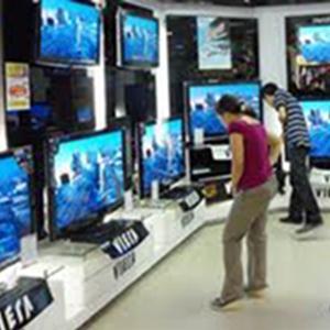 Магазины электроники Тереньги