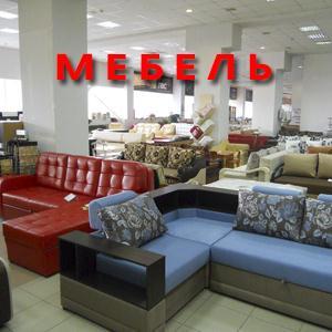 Магазины мебели Тереньги