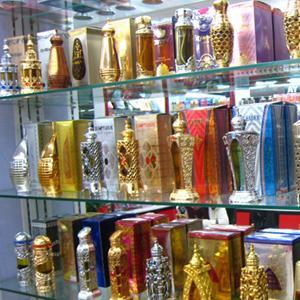 Парфюмерные магазины Тереньги