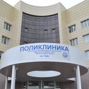 Поликлиники Тереньги