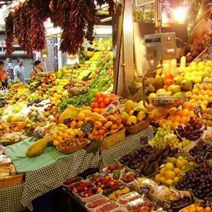 Рынки Тереньги