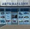 Автомагазины в Тереньге