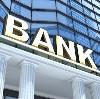 Банки в Тереньге
