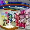 Детские магазины в Тереньге