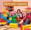 Детские сады в Тереньге