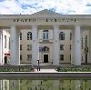 Дворцы и дома культуры в Тереньге