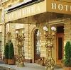 Гостиницы в Тереньге