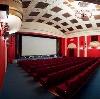 Кинотеатры в Тереньге