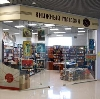 Книжные магазины в Тереньге
