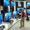 Магазины электроники в Тереньге