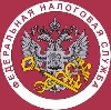 Налоговые инспекции, службы в Тереньге