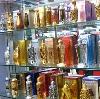 Парфюмерные магазины в Тереньге