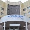 Поликлиники в Тереньге