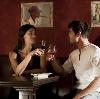 Рестораны, кафе, бары в Тереньге