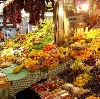 Рынки в Тереньге