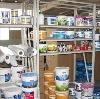 Строительные магазины в Тереньге