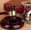 Суды в Тереньге