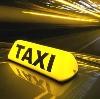 Такси в Тереньге