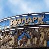 Зоопарки в Тереньге