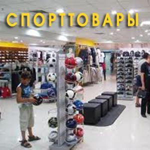 Спортивные магазины Тереньги