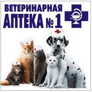 Ветеринарные аптеки Тереньги