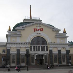 Железнодорожные вокзалы Тереньги